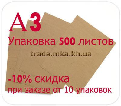 Фото товара Крафт бумага А3 МЦБК в упаковке 500 листов