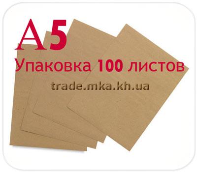 Фото товара Крафт бумага А5 МЦБК в упаковке 100 листов