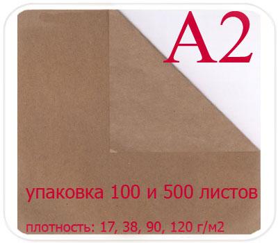 Фото товара Бурая крафт бумага А2