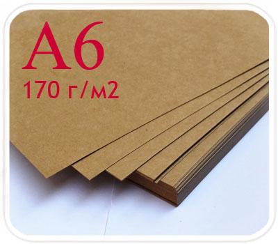 Фото товара Крафт картон А6 пачка 100 листов (170 г/м2)