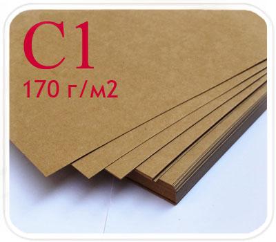 Фото товара Крафт картон С1 пачка 20 листов (170 г/м2)