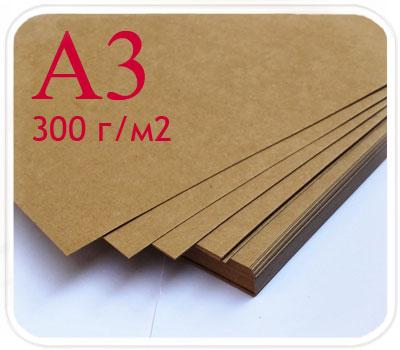 Фото товара Крафт картон А3 пачка 50 листов (300 г/м2)