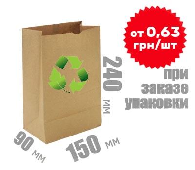 Фото товара Бумажный крафт пакет 240х150х90