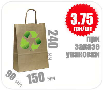 Фото товара Бумажный крафт пакет с ручкой 240х150х90