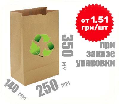 Фото товара Бумажный крафт пакет 350х250х140