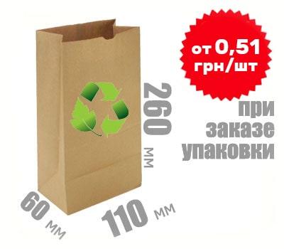 Фото товара Бумажный крафт пакет 260х110х60