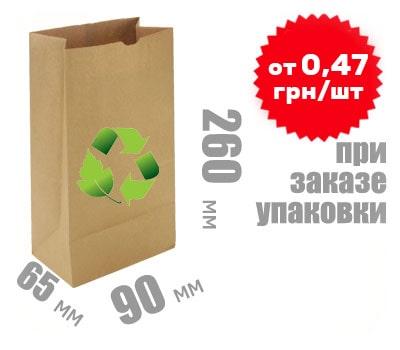 Фото товара Бумажный крафт пакет 260х90х65
