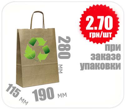 Фото товара Бумажный крафт пакет с ручкой 280х190х115