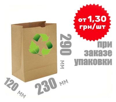 Фото товара Бумажный крафт пакет 290х230х120