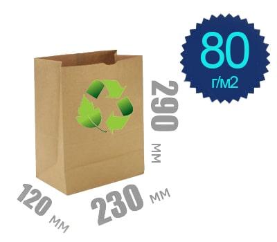 Фото товара Бумажный крафт пакет 80 г/м2 290х230х120 (Mondi)