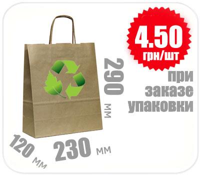 Фото товара Бумажный крафт пакет с ручкой 290х230х120