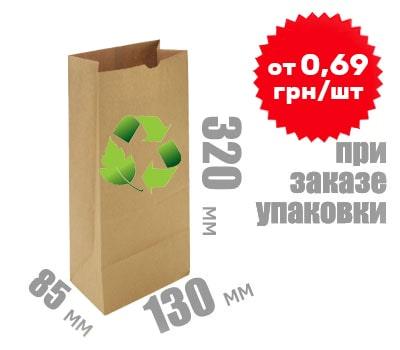 Фото товара Бумажный крафт пакет 320х130х85