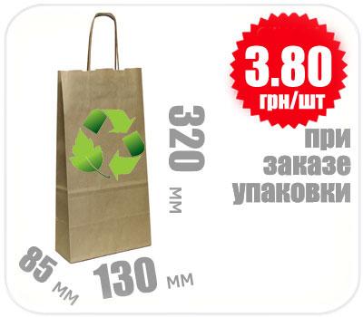 Фото товара Бумажный крафт пакет с ручкой 320х130х85