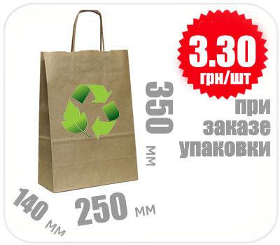 Фото товара Бумажный крафт пакет с ручкой 350х250х140