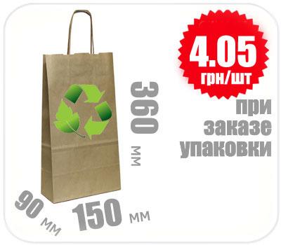 Фото товара Бумажный крафт пакет с ручкой 360х150х90