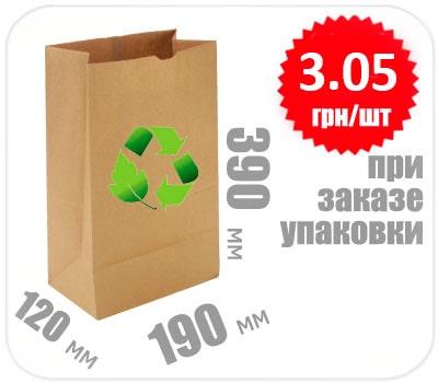 Фото товара Бумажный крафт пакет 390х190х120 (двухслойный)