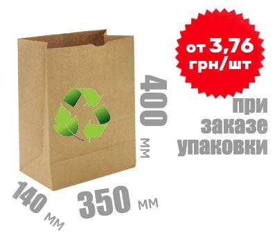 Фото товара Бумажный крафт пакет 400х350х140