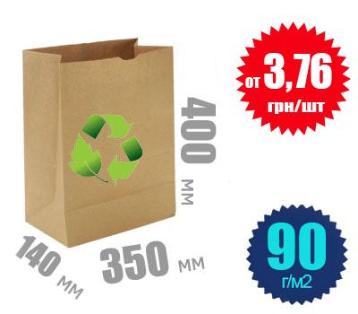 Фото товара Бумажный крафт пакет 90г/м2 400х350х140