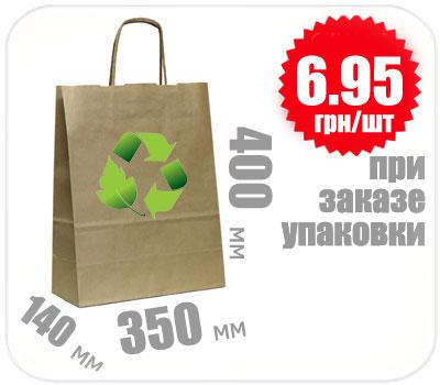 Фото товара Бумажный крафт пакет с ручкой 400х350х140
