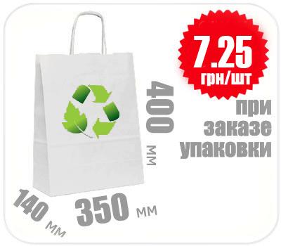 Фото товара Бумажный крафт пакет с ручкой белый 400х350х140