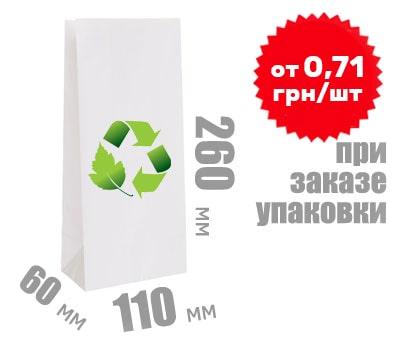 Фото товара Белый крафт пакет 260х110х60