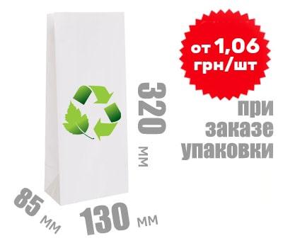 Фото товара Белый крафт пакет 320х130х85