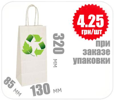 Фото товара Бумажный крафт пакет с ручкой белый 320х130х85