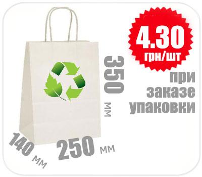Фото товара Бумажный крафт пакет с ручкой белый 350х250х140
