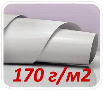 Фото товара Мелованная бумага (плотность 170 гр/м2)