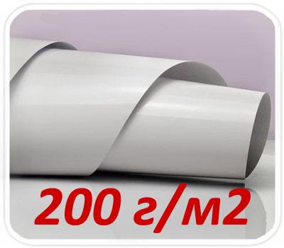Фото товара Мелованная бумага (плотность 200 гр/м2)