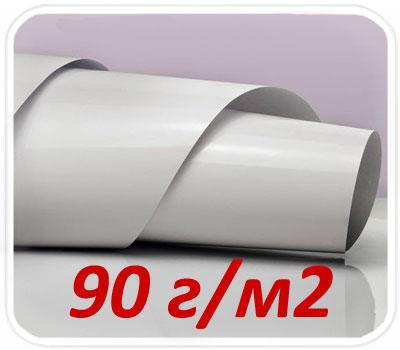 Фото товара Мелованная бумага (плотность 90 гр/м2)