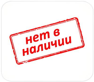 Фото товара Белая крафт бумага в рулоне