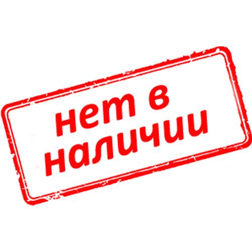 Фото товара Крафт конверт-пакет С4 (0+0) СКЛ