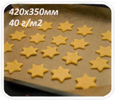 Фото товара Бурый пергамент 40 г/м2 в пачках 420х350мм