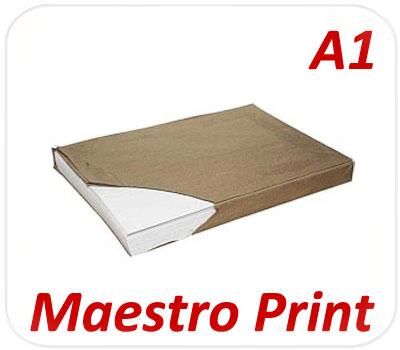 Фото товара Ватман Mondi Maestro Print А1 (160, 170, 190, 250 г/м2)