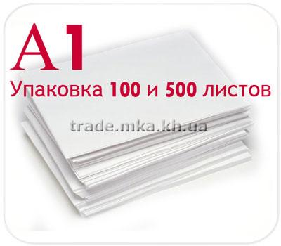 Фото товара Белая крафт бумага А1