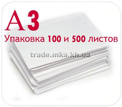 Фото товара Белая крафт бумага А3