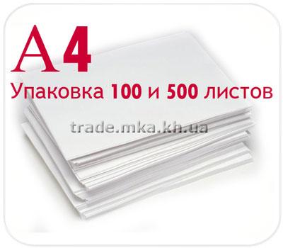 Фото товара Белая крафт бумага А4