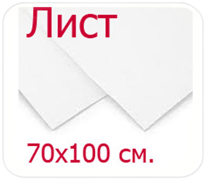 Фото товара Белая крафт бумага в листах